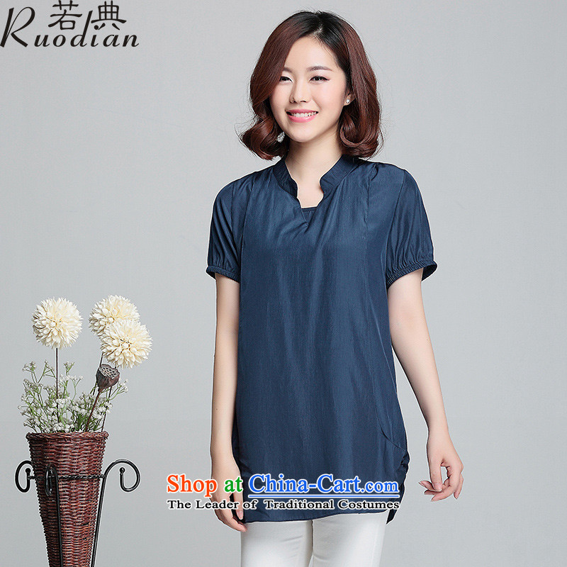 If the code to increase the number of women in summer 2015 mm thick snow woven shirts long short-sleeved T-shirt thick sister Cardigan Navy�L