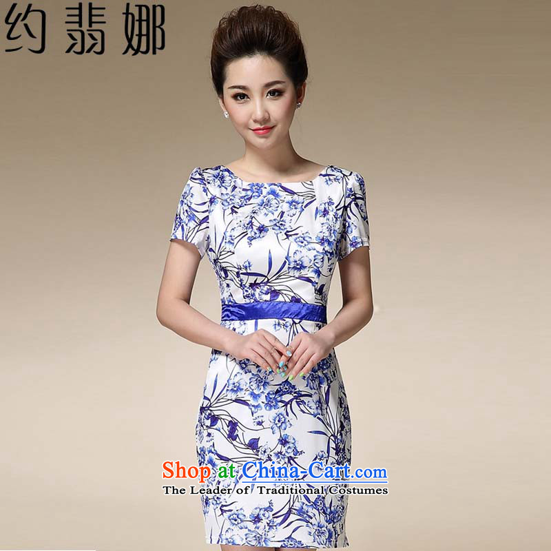 About the� 2015 Sau San Ha Phi skirt dresses female porcelain stamp Foutune of graphics load step mother thin apron skirt D7004 short-sleeved blue燤
