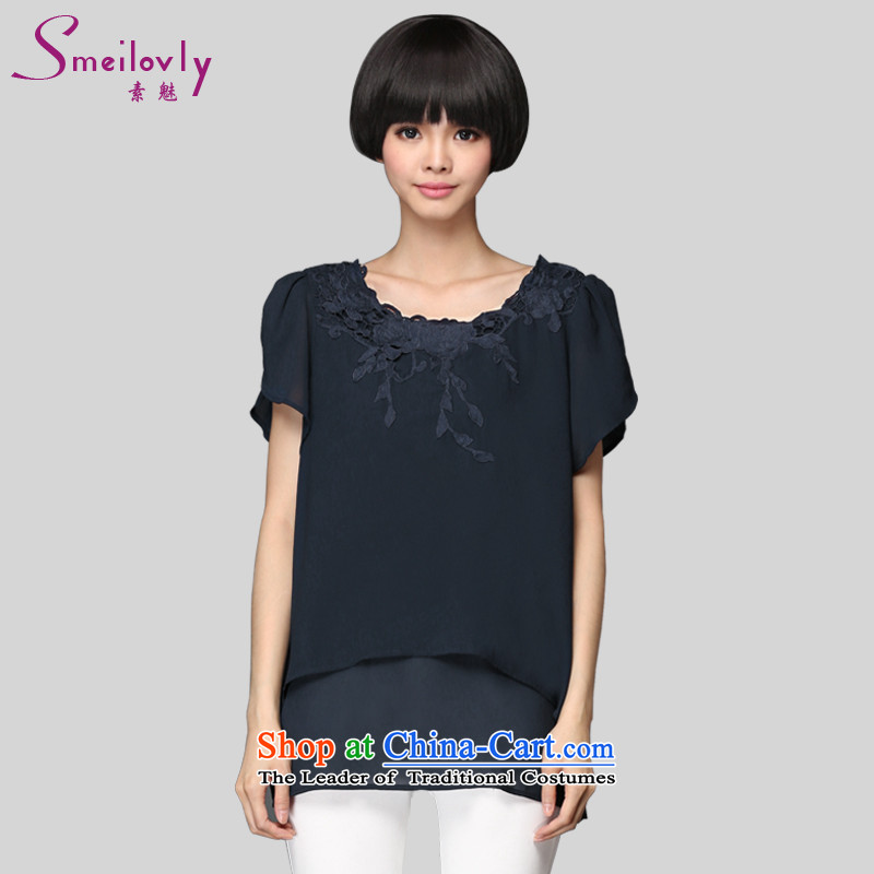 So clearly to xl women 2015 Spring/Summer Load Korean thick MM stylish and simple short-sleeved T-shirt chiffon embroidery T-shirt1314Royal Blue large XXL around 922.747 140