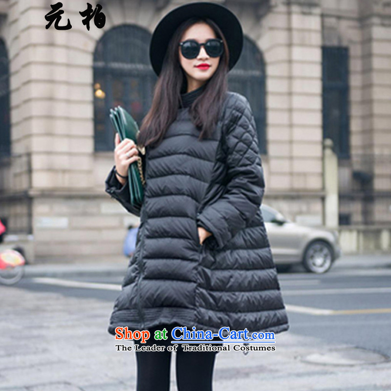 In Perth for winter new xl female 泾蜮 thick mm in length_ loose version won thin cotton coat black 2XL has received around 922.747 Paras. 135-145