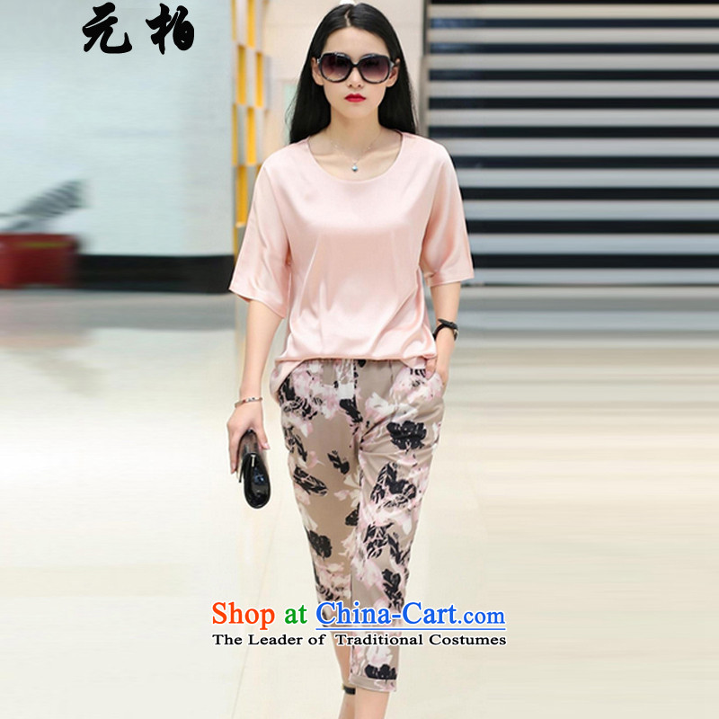 In Europe and the new park stylish short-sleeved silk chiffon two kits 200 catties larger T-shirts shirt + floral Capri Map Color 1769 3XL around 922.747 150 - 160131