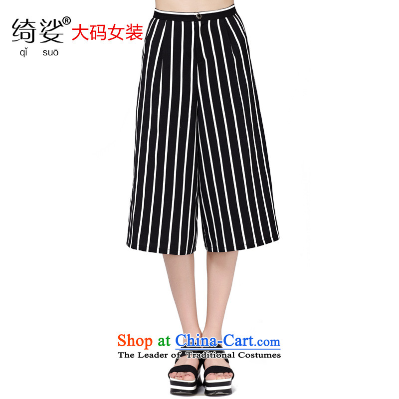 As provided for large 2015 women wear thick MM summer new liberal widen the Capri pants and?black-and-white streaks 2820?L