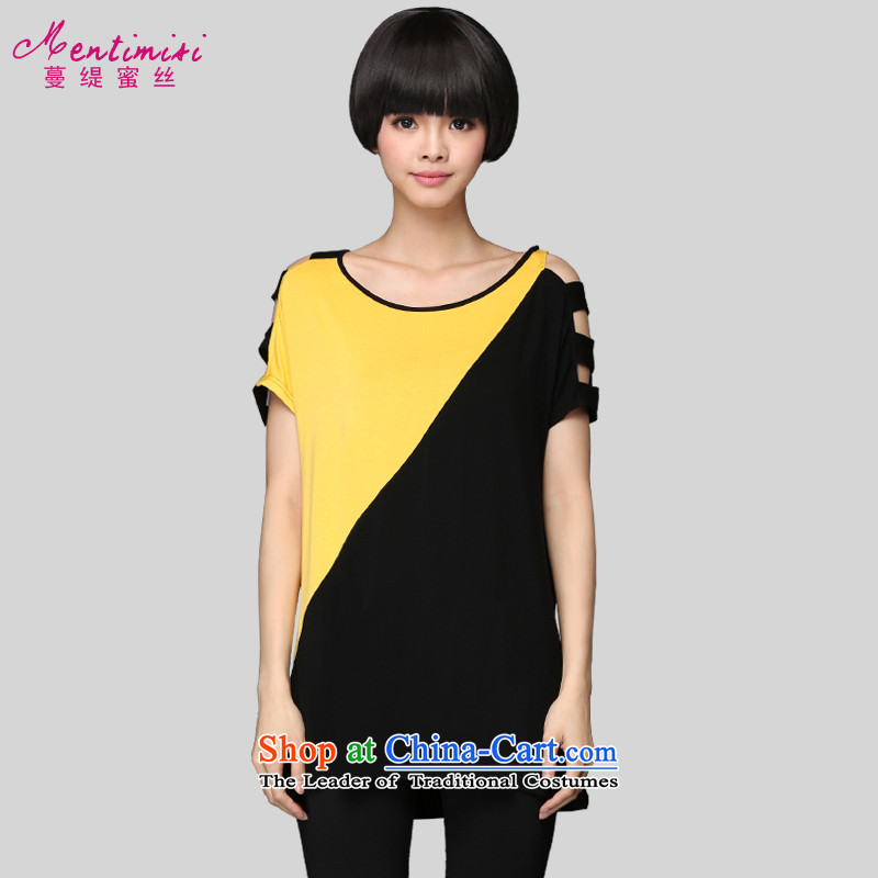 Overgrown Tomb economy's code honey T-shirts during the?summer 2015 new products Sau San video thin stitching knocked color short-sleeved T-shirt female long?M1318?Yellow?XL