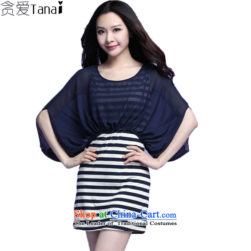 Indulge larger women's summer to increase new streaks thick sister chiffon leave two garment 3712th XXXL Dark Blue