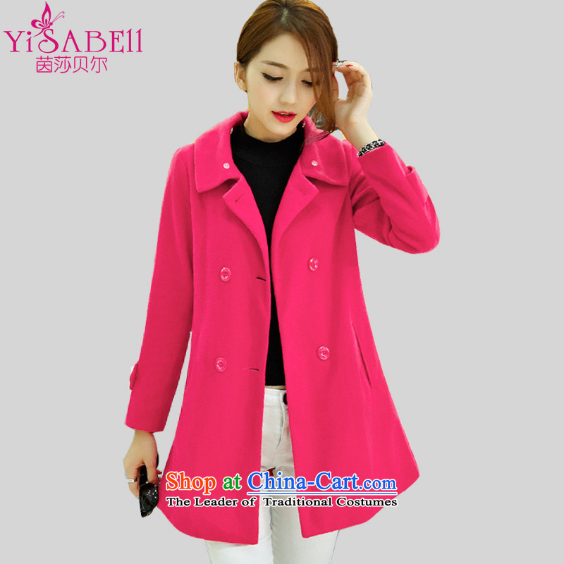 Athena Chu Isabel xl female thick MM2015 autumn and winter new stylish wild repair can be removed from the Gross Gross warm for information about windbreaker jacket COAT?1281?in Red?2XL?recommendations 135-150 catty