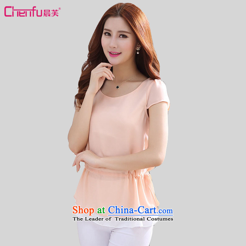 2015 summer morning to the new Korean to increase women's code thick sister extra foutune knocked color bilevel chiffon shirt leave two T-shirts shirt bare pink L 741 catties recommendations