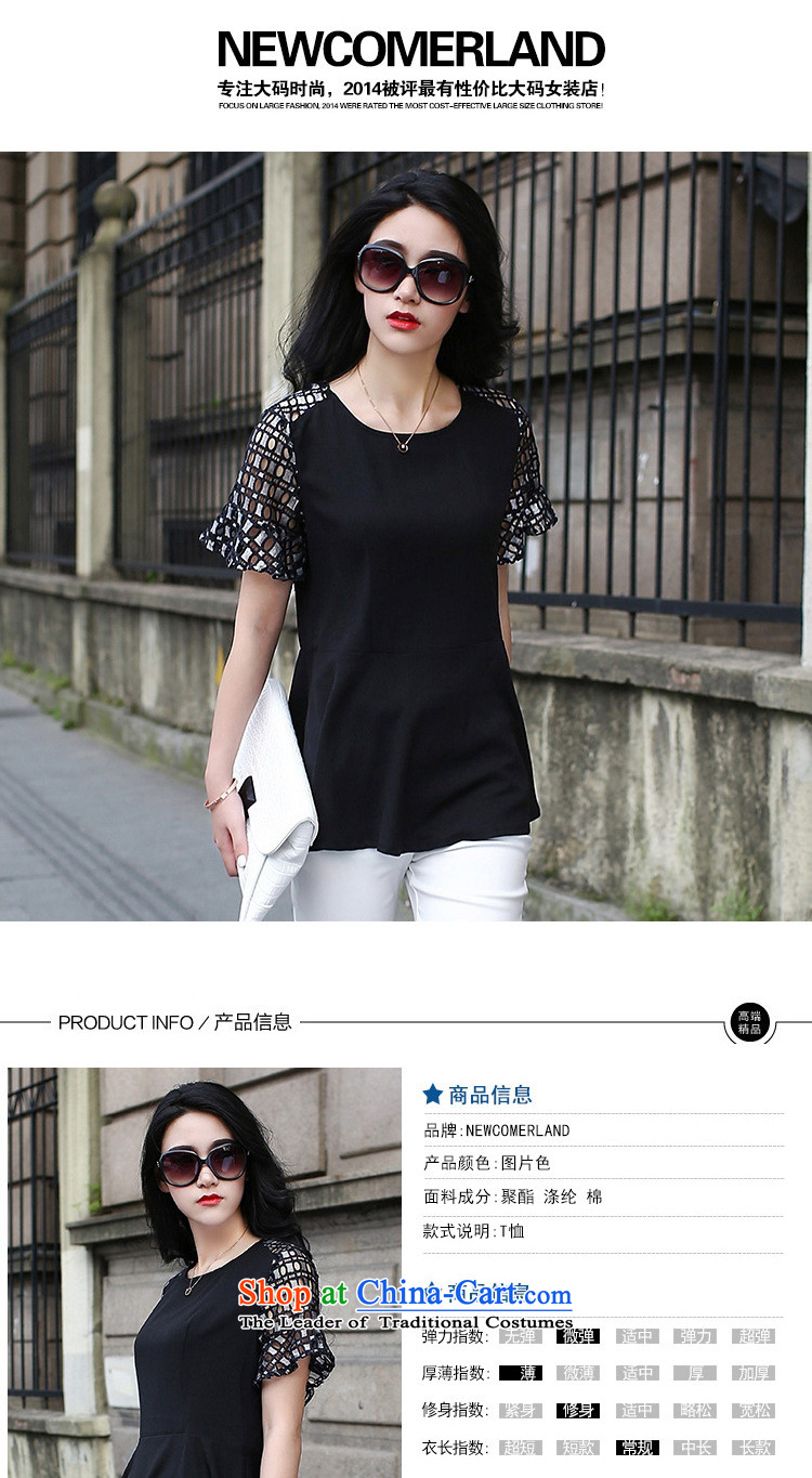 Mantile tu 2015 Western large female summer fat mm short-sleeved T-shirt lace stitching to intensify the thick black T-shirt MDR1759 sister XXXL150-160 around 922.747 picture, prices, brand platters! The elections are supplied in the national character of distribution, so action, buy now enjoy more preferential! As soon as possible.