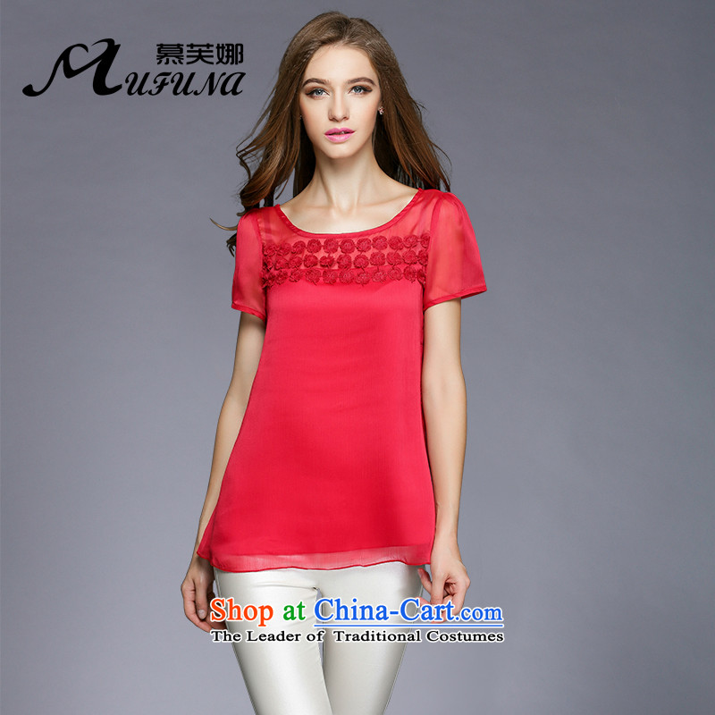 Improving access of 2015 mm thick larger women's summer to intensify the new Flower pure color fluoroscopy short-sleeved Sau San Fat, Hin large thin coat?3395?Red?XXL