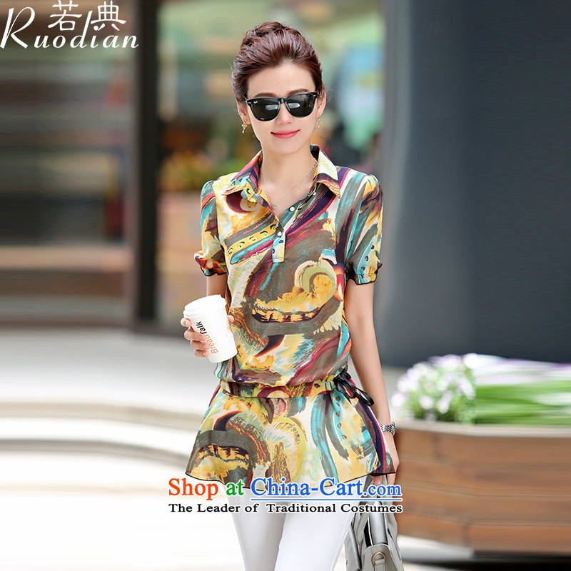If Code?2015 Summer new Korean girls relaxd long short-sleeved shirt stamp larger female suit yellow?L