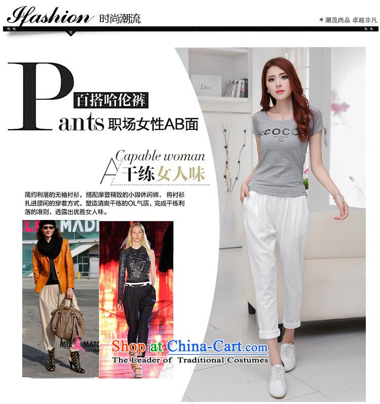 Flower to Isabelle 2015 new MM thick larger female thin, The chiffon casual pants Castor Harun trousers female white XXXL D1868 summer picture, prices, brand platters! The elections are supplied in the national character of distribution, so action, buy now enjoy more preferential! As soon as possible.