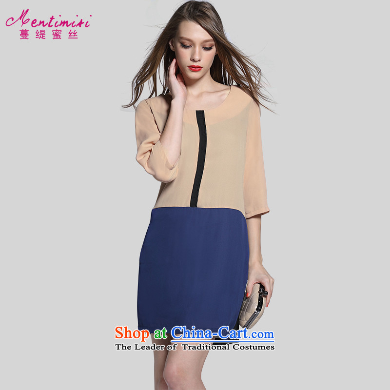 Golden Harvest large population honey economy women for summer to intensify the Korean version of the thick sister knocked color simple graphics thin dresses2625khaki larger 3XL around 922.747 160