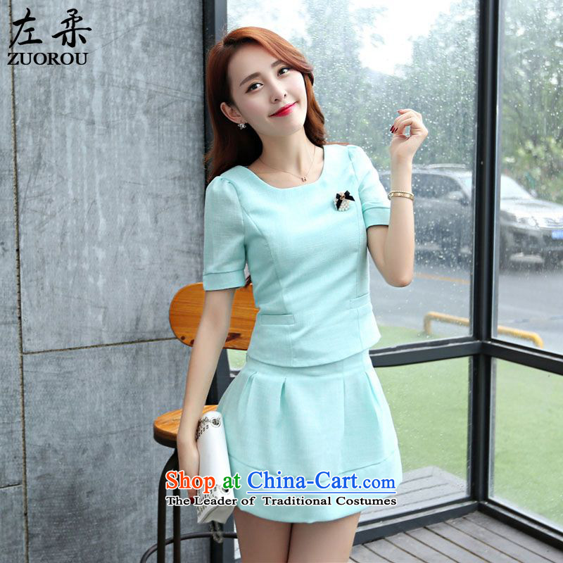 2015 Summer Sophie left Korean female kit sweet scent of small wind cotton linen short-sleeved T-shirt + skirt trousers two kits greenM