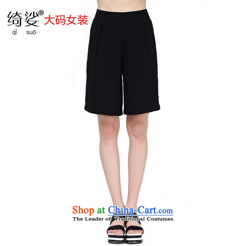 As provided for large women 2015 Summer new Korean minimalist wild black trousers video thin loose shorts2835Black4XL