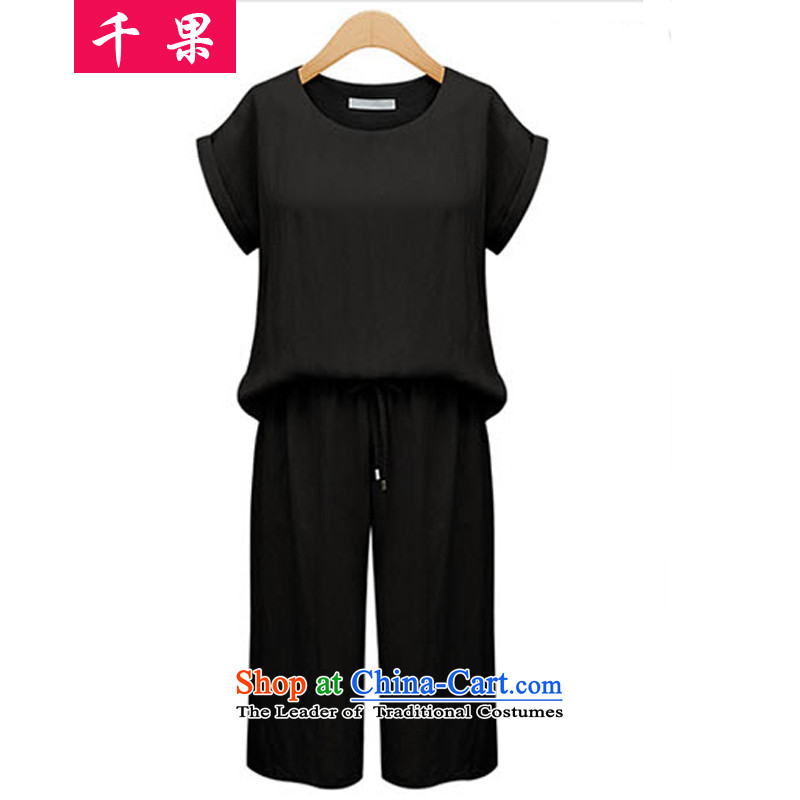 The results of the2015 Summer new short-sleeved T-shirt + elastic waist trousers and broaden the female two kits large relaxd lounge suite237BlackXL