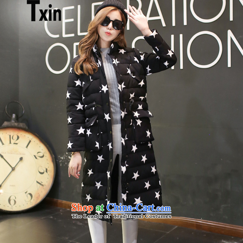2015 new large txin code women for winter clothing to increase cotton long-sleeved female Korean windbreaker jacket coat warm in thick long�L 175-195 6020 catties