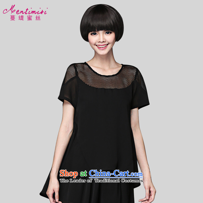Overgrown Tomb economy honey population 200 catties extra women for summer to intensify the thick sister loose video thin engraving grid T-shirt�70燘lack Large XXL around 922.747 145