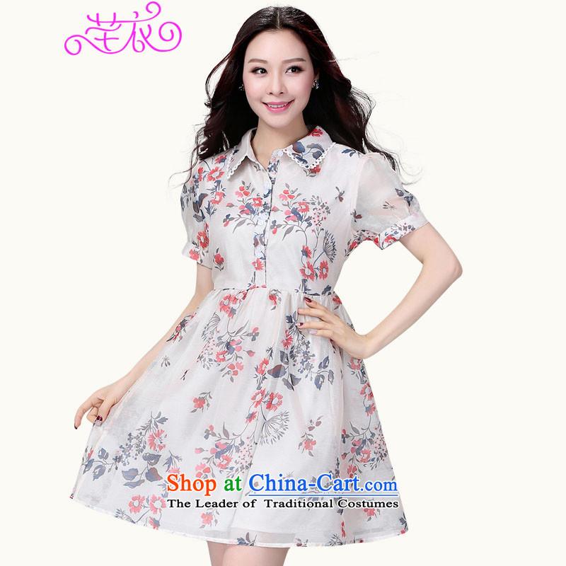 Leisure women thick mm summer to xl Suit Large 2015 new Korean modern urban girls and women temperament short-sleeved Dress Suit Large 3XL 155-170 catty