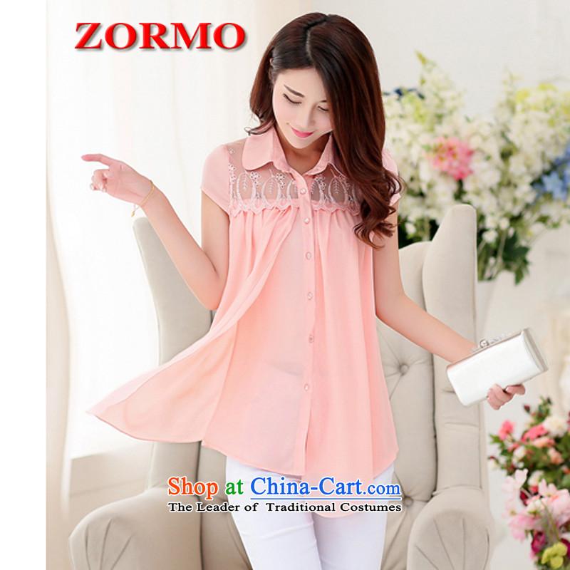 Maximum number of ladies ZORMO to xl lace stitching chiffon shirt thick mm leisure. LongXXXL pink shirt