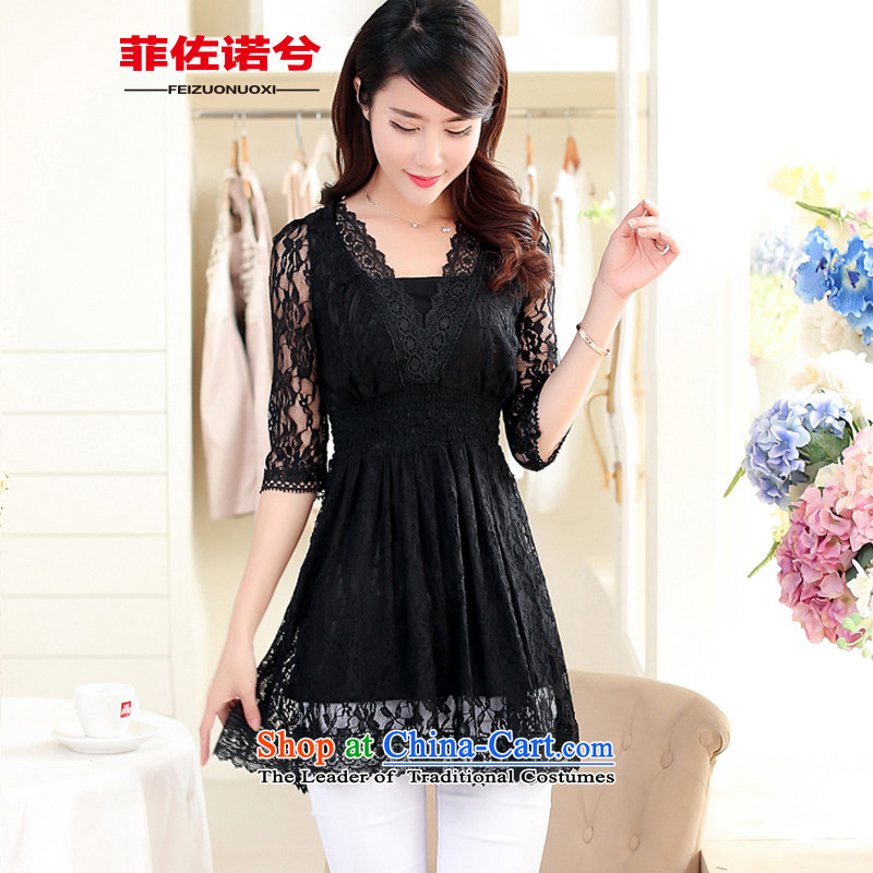 The officials of the fuseau larger women's summer 200 catties thick sister to xl elastic waist lace shirtXXXL black