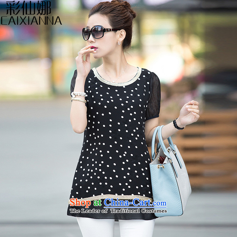 Also the2015 Summer sin new Korean short-sleeved Sau San larger chiffon shirt female thick black T-shirt MML