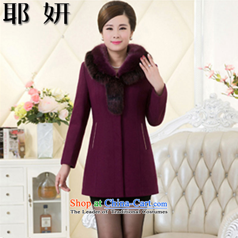 Charlene Choi 2015 autumn and winter and larger women's mother replacing temperament gross for coats female hair cashmere a wool coat gross? female 8383_ jacket hibiscus purple燣
