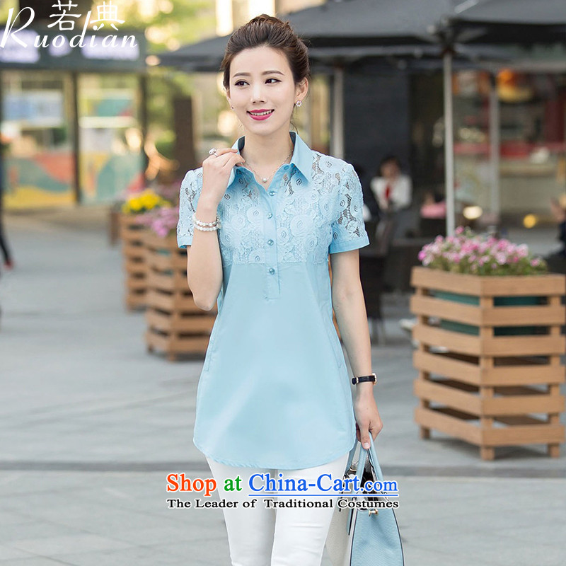 If the code to increase the number of women with a checkmark spend engraving thick sister short-sleeved shirt chiffon thick blue shirt thin graphics MMM
