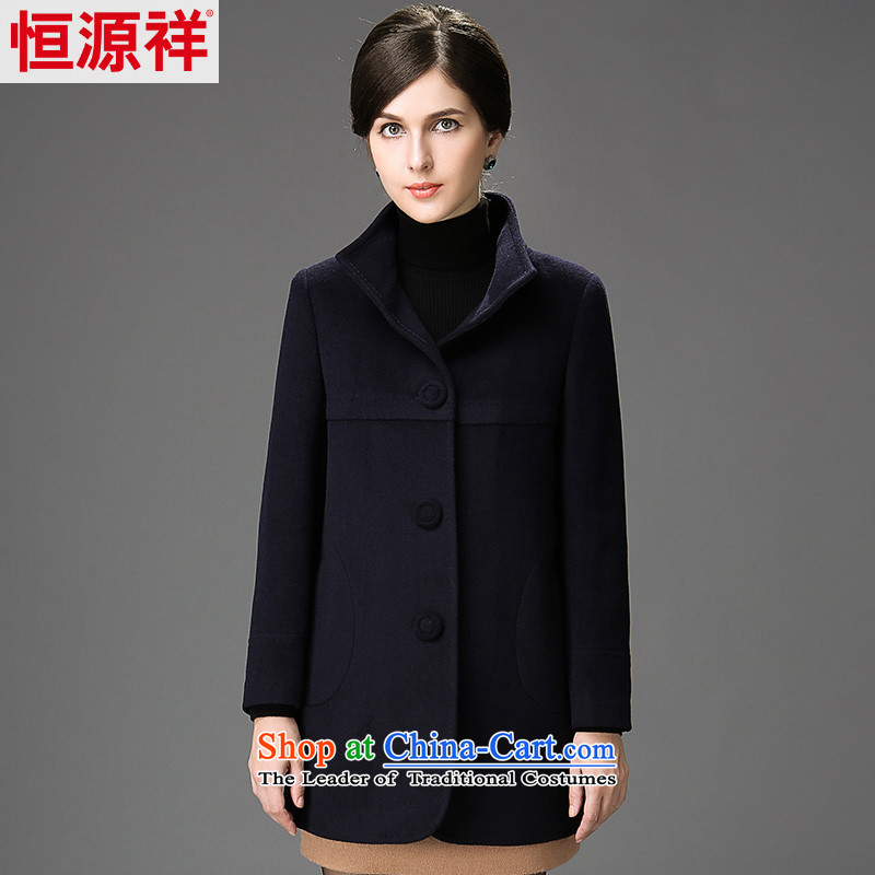 Hengyuan Cheung 2015 new for women in winter coats of older wife?? coats wool-2,566 Palestinians