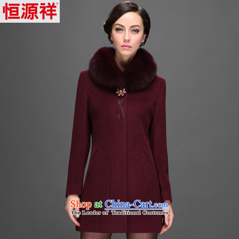 Hengyuan Cheung women in winter the new long wool coats that older gross? for a jacket 2,556 Nansan Mui sauce?165/88A(L) Purple