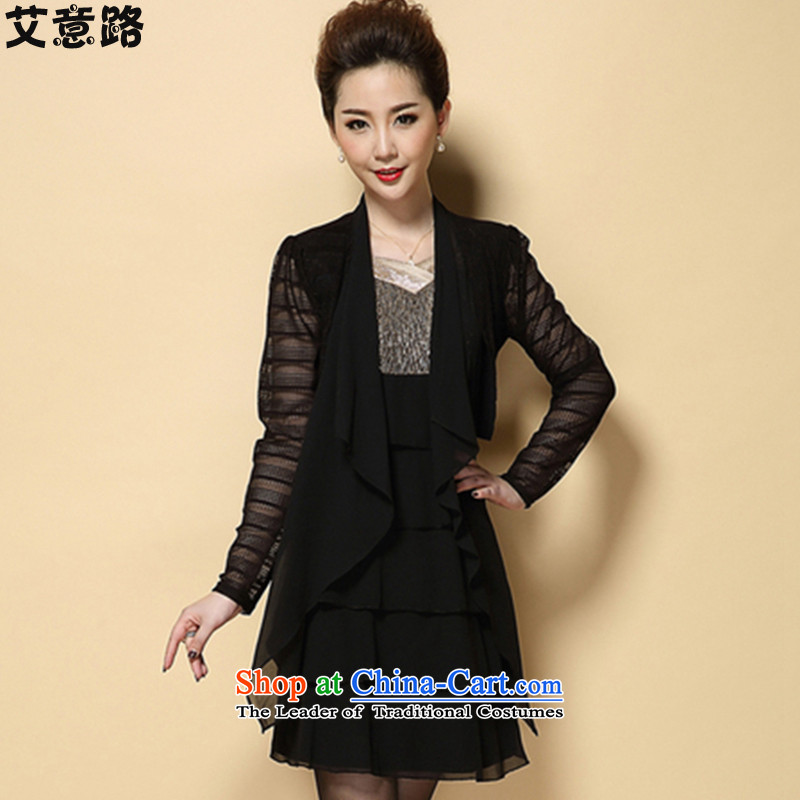 Hiv to route large new 2015 Women's dresses thick mm Sau San video thin dresses high-end two kits 2073 picture color large code XXL