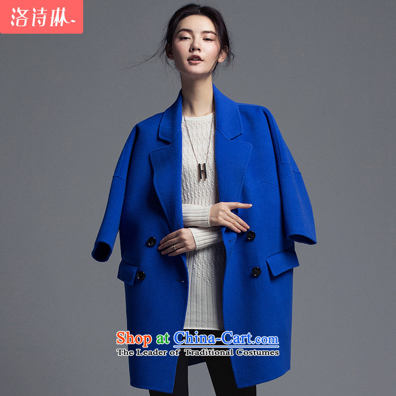 The poem Lin�15 LUXLEAD autumn and winter new flat connection for 7-roll collar Lok rotator cuff Korean loose minimalist double-side blue coat? gross燲L