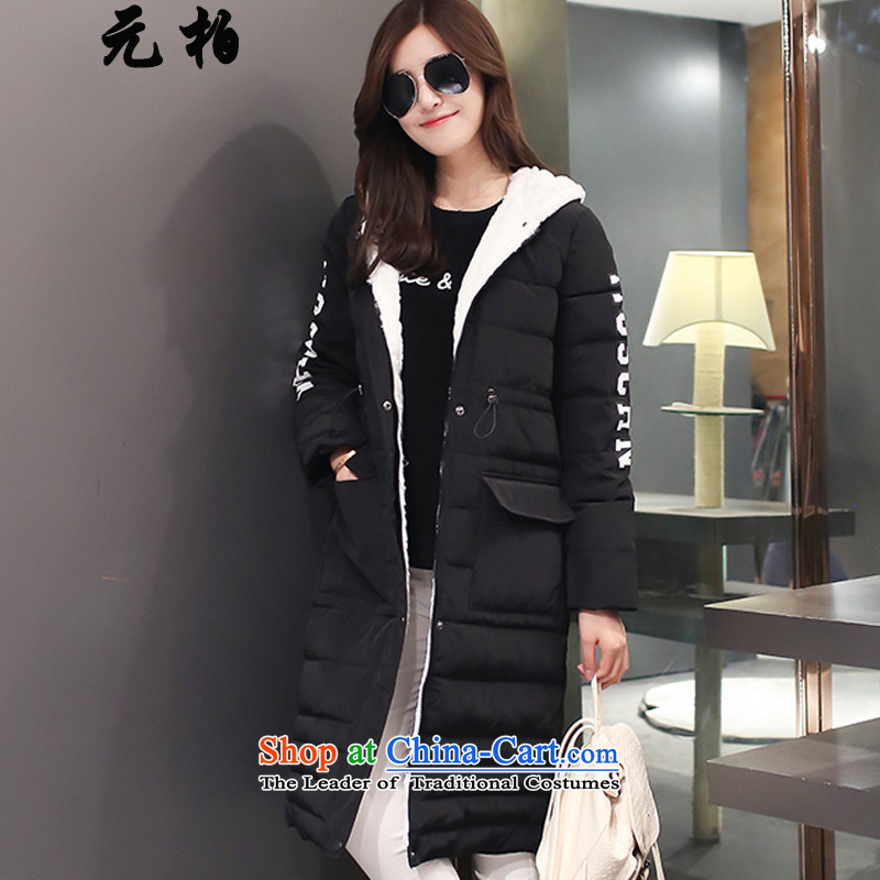 In Europe and the large number of women park with cotton 2015 winter clothing new Fat MM to intensify the longer the lint-free cotton coat warm Black 7088 3XL around 922.747 150 - 160131