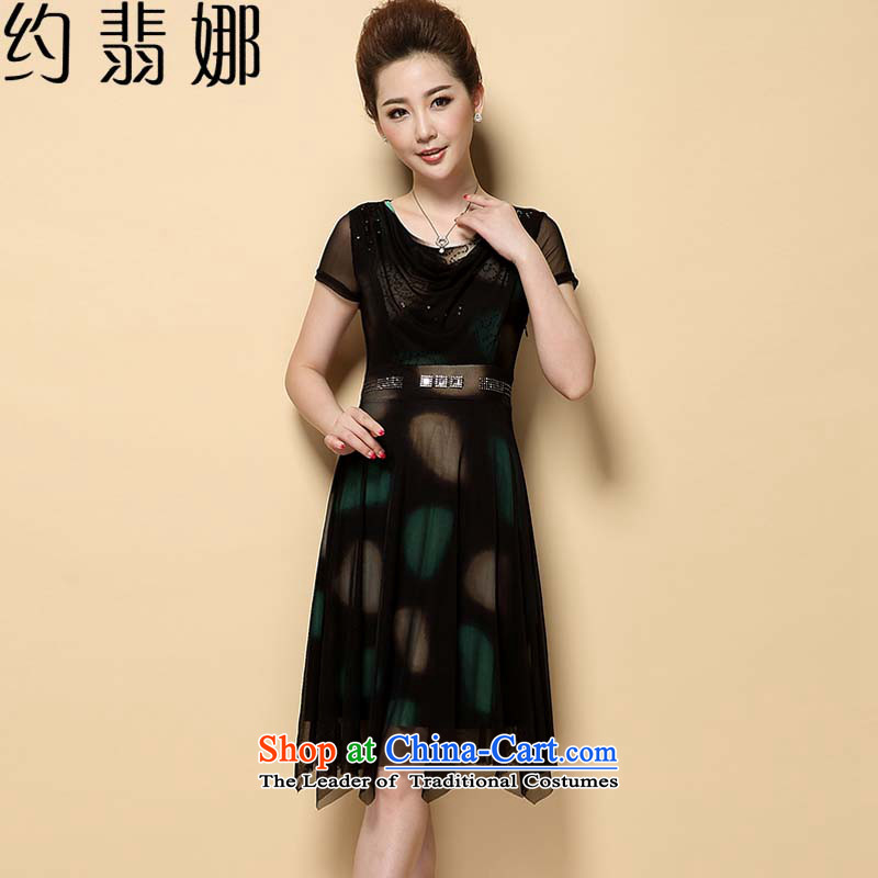 About the2015 Summer women desecrated by the new Korean version of Long Short-sleeved chiffon lace dress code A large load mother field skirt 7038XXXXL Dark Green