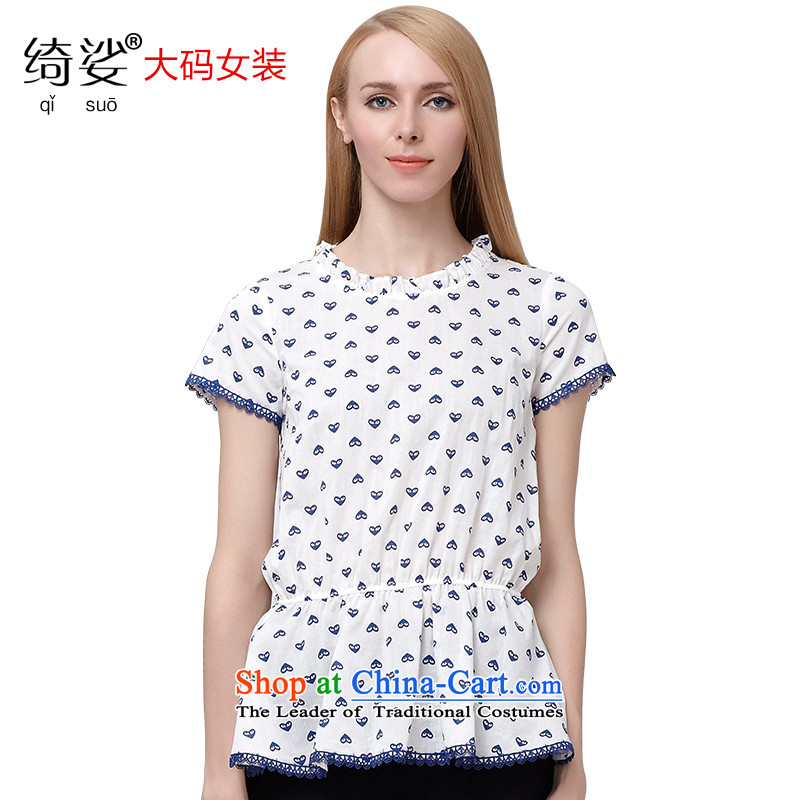 As provided for in the summer 2015 New Product Code Women Korean small fresh heart stamp graphics thin short-sleeved T-shirt and 2,810 White燲L