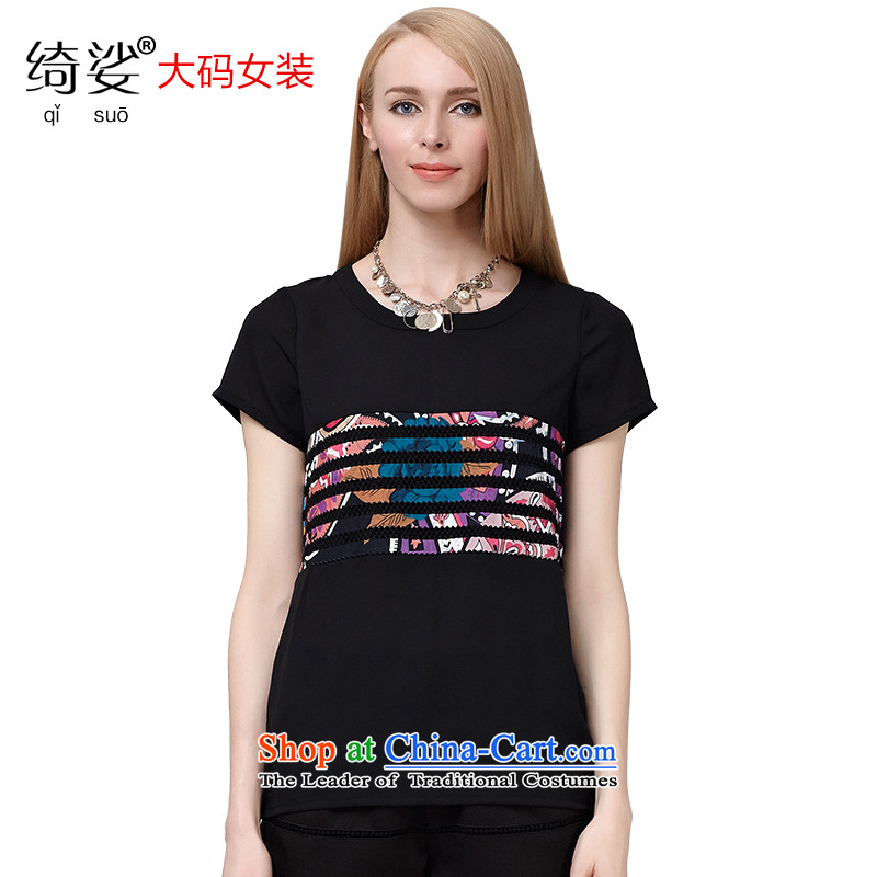 As provided for in the summer 2015 New Product Code Women Korean creative stamp graphics thin short-sleeved T-shirt�82燘lack燣