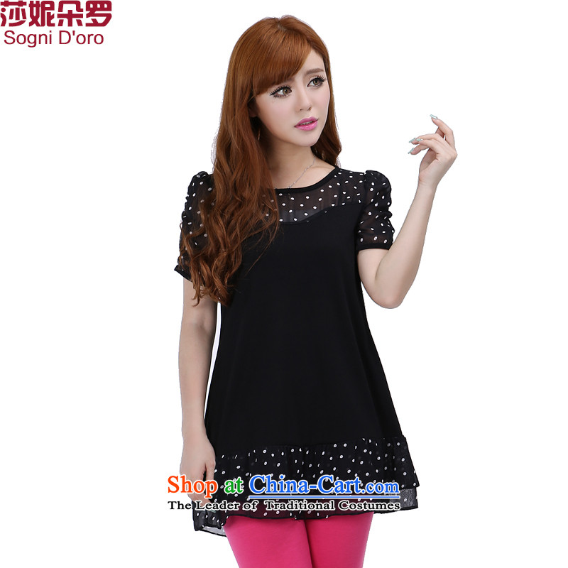 The latte macchiato, Shani to increase the number of women on the video thin TEE thick sister Summer 6265 T-shirt black�L