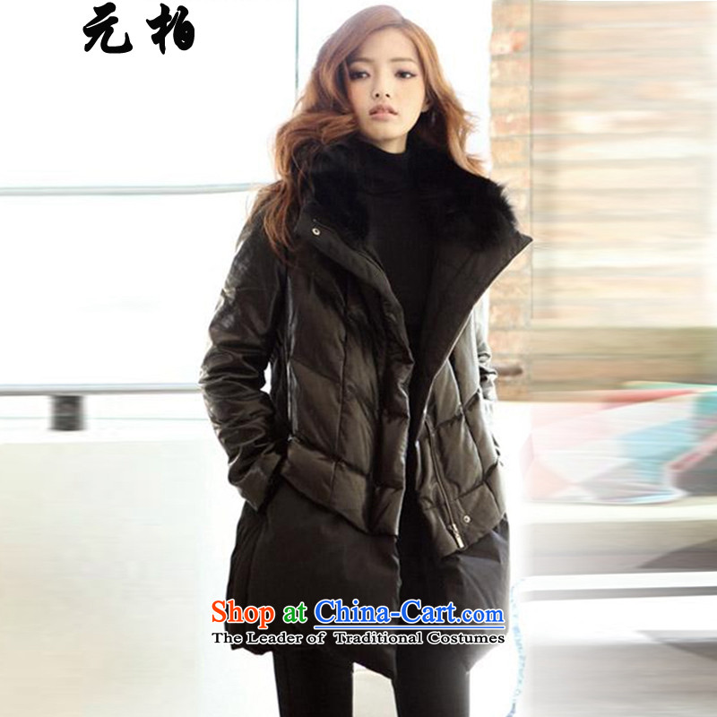 In Pak larger female ãþòâ 2015 winter clothing new expertise to increase Korea MM version thin thick cotton coat warm Black 7127 3XL around 922.747 150 - 160131