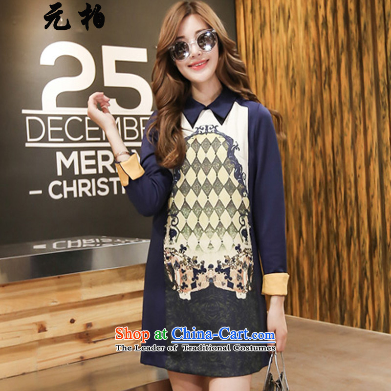 In the autumn of 2015, Pak large new women's dresses thick MM to intensify the relaxd dress map color long-sleeved 7002 2XL around 922.747 Paras. 135-145