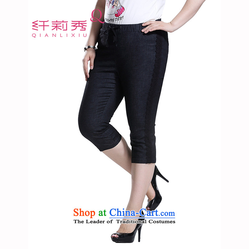 The former Yugoslavia Li Sau 2015 Summer new larger elasticated waist in female drawcord waist trousers and lace adorn video 7, forming the thin cowboy Q8380 trousers black 36