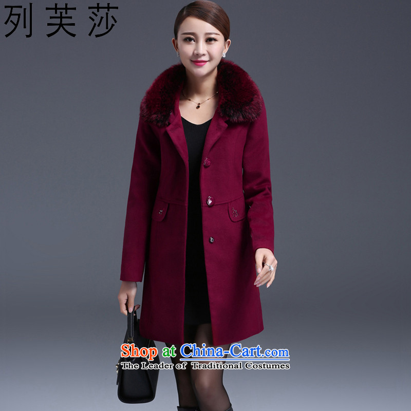The list be Windsor 2015 winter clothing new women's mom pack large decorated in a cashmere Hair Girl jacket girl in long?) fall for women? female coats wine red3XL 1226