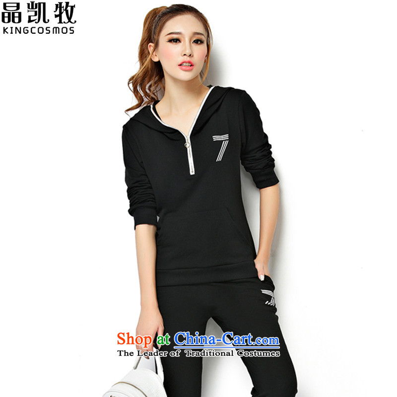 The Autumn Load Kai Jing Wei Yi Kit Korean fashion movement casual wear two kits ZP004 black� L