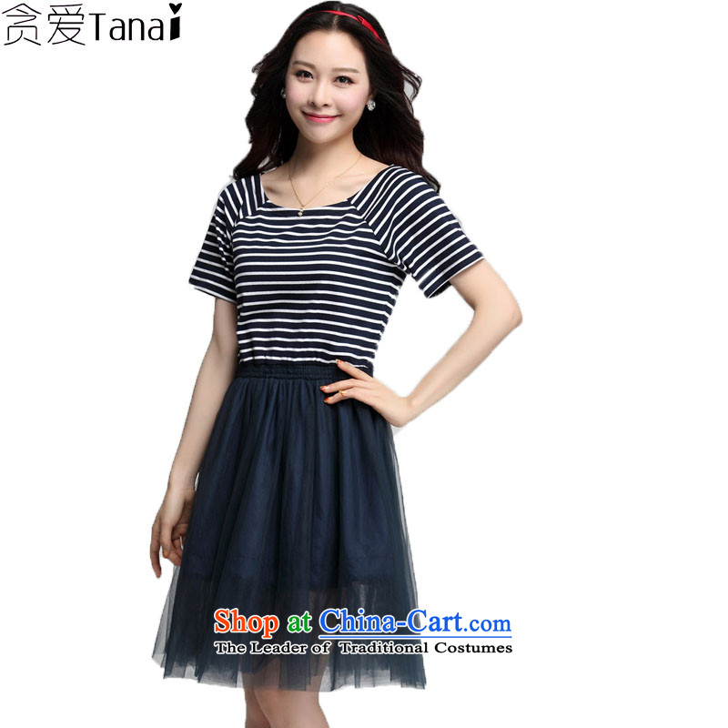 Coveted new summer xl women's sister party for thick banding stitching OSCE root yarn short-sleeved dresses燲XXL 3755 Blue