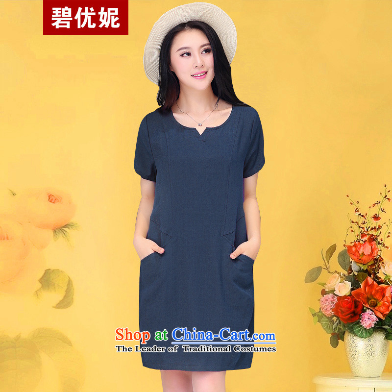 Optimize new Connie Pik Korean to intensify code ad-dress thick mm loose video in thin long cotton linen dresses summer BW2007 Blue燤 recommendations 105-120 catty