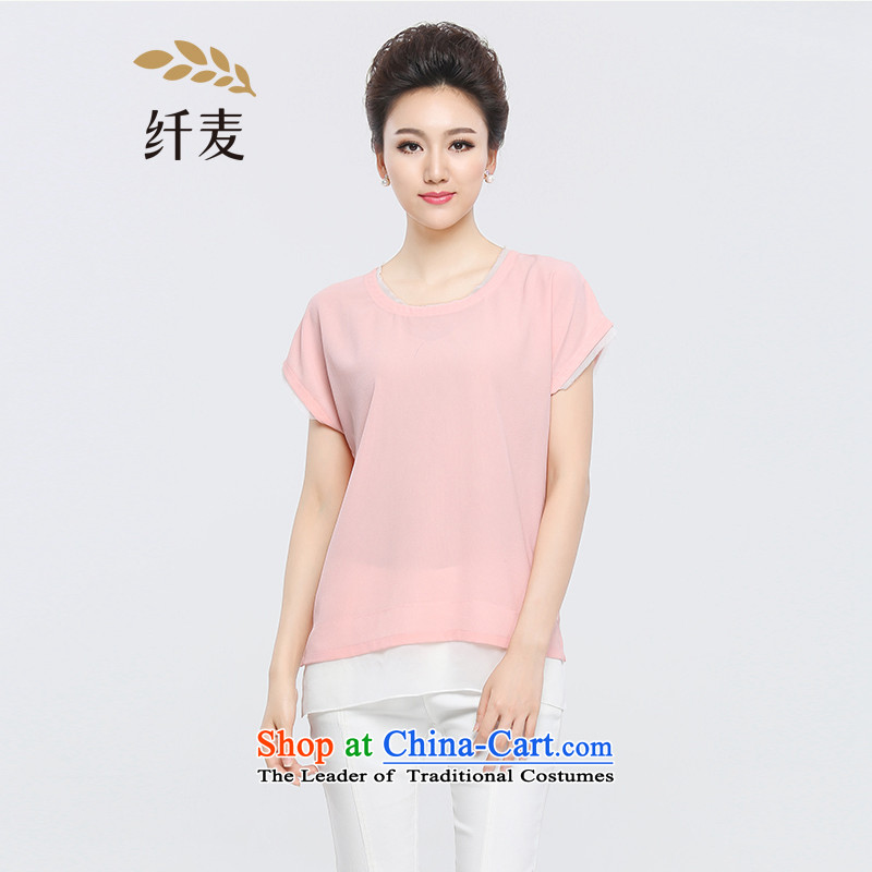 The former Yugoslavia Migdal Code women 2015 Summer new fat mm fashionable and fresh wild chiffon T-shirt�2362442牋5XL Powder
