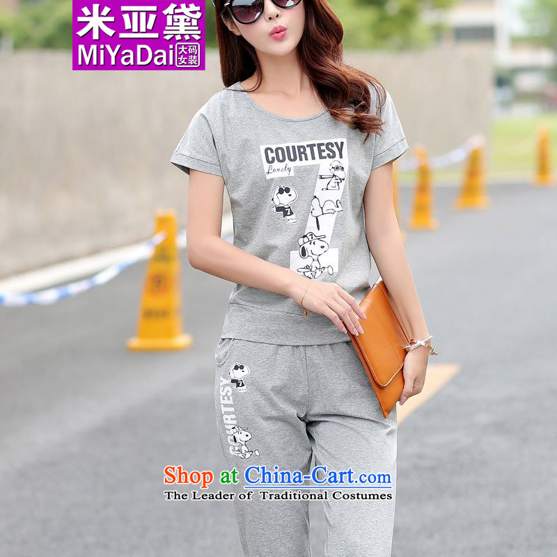 The Doi larger female kit fat mm summer sports and leisure Package to 200 catties larger female short-sleeved Capri Kit 2 Light Gray燣 recommendations 100-120 catties_