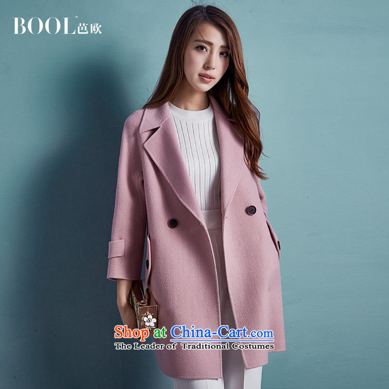 Barbara Euro 2015 Autumn new plain manual fashion wool-sided flannel Ms. coats long?    ? And jacket gross pink燤