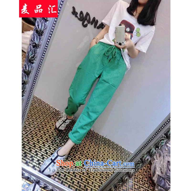 Mr Large removals by sinks for the 2015 Summer female new expertise to increase mm short-sleeved T-shirt + elasticated stamp Waist Trousers Harun two Kit�98爓hite T-shirt + green trousers燲XL