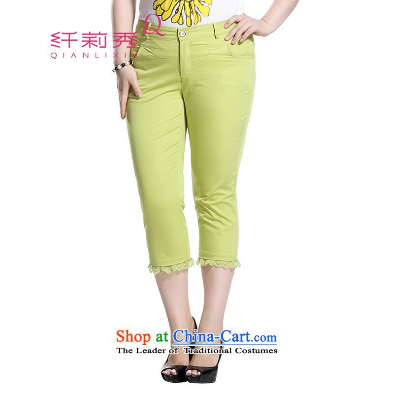The former Yugoslavia Li Sau 2015 Summer new larger women in comfortable waist candy colored hem lace stitching castor trousers video thin wild pant Q7676 Green�