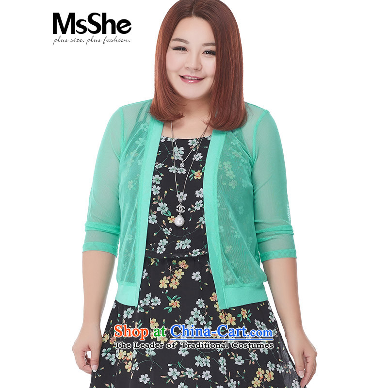 Msshe xl women 2015 new fall inside the elastic knitted shirts drying air-conditioning jacket 4633 Green�L
