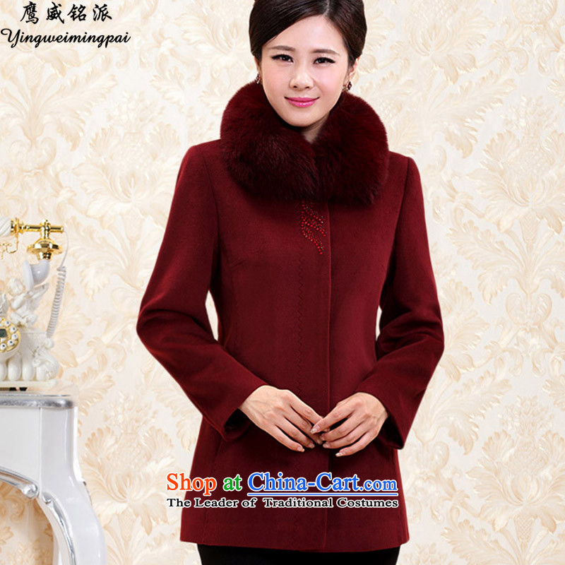 The Korean version of Eagle 50-year-old Mama expertise verisign woolen coats to increase this number loose video thin really foxy Sau San for the elderly in the Gabcikovo-Nagymaros cashmere a wool coat female autumn and winter BOURDEAUX燲L _108-128 recomm