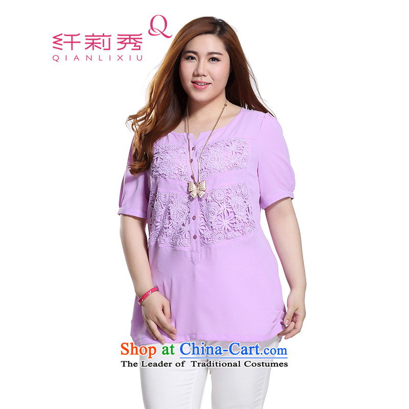The former Yugoslavia Li Sau 2015 Summer new larger female round-neck collar engraving lace stitching short-sleeved shirt Q8709 long light purple 2XL